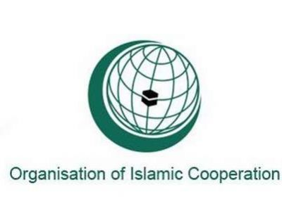 OIC Condemns Deadly Attack in Sobanekou..