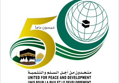 OIC Chief Writes to UNSC Member States...