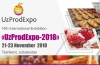 International Exhibition for AGRICULTURE «UZAGROEXPO..